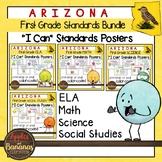 Arizona First Grade Standards Posters BUNDLE