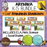 Arizona K-5 Standards Checklist BUNDLE