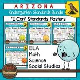 Arizona Kindergarten Standards Posters BUNDLE