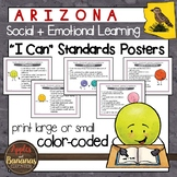 """Arizona Social and Emotional Learning Competencies """"I Can"""""""
