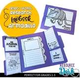 Armadillo Research Project - A Desert Animal Research Lapbook