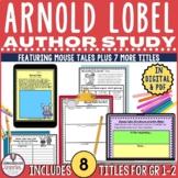 Arnold Lobel Author Study Bundle