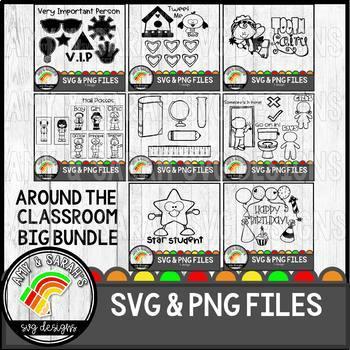 Around The Classroom 1 SVG Design Bundle