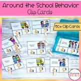 Around The School Behavior Clip Cards
