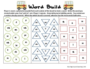 Around The School: /oo/ and /o/ Word Work Activities