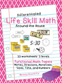 Around the House Differentiated Life Skill Math Pack for Special Ed