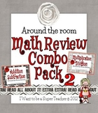 Around the Room Math Reviews Combo Pack 2-Add/Subtract & Multiplication/Division