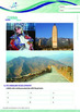 Around the World - China - Grade 7