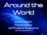 Around the World Math Fact Practice Game