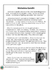 Around the World: Reading Passages: India