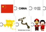 Around the World Series - China 中国 Chinese Puzzle
