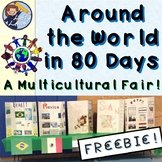 Around the World in 80 Days - A Multicultural Fair - Distance Learning FREEBIE!