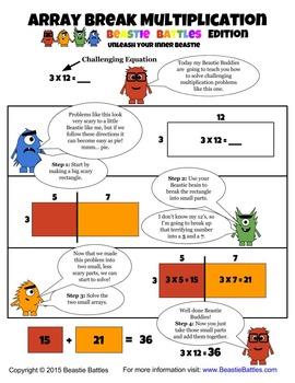 Array Break Multiplication (Worksheet) (Practice) (Intervention)