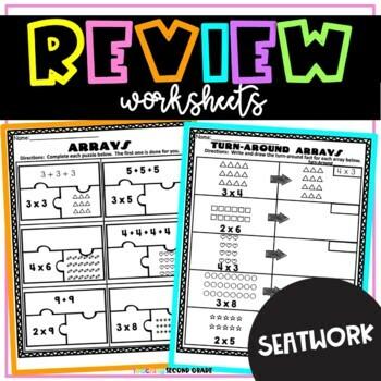 arrays worksheets by teaching second grade teachers pay teachers. Black Bedroom Furniture Sets. Home Design Ideas