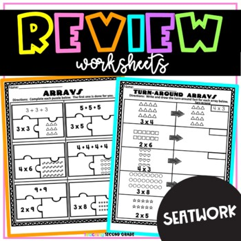 Arrays Worksheets by Teaching Second Grade | Teachers Pay ...