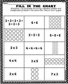 Arrays Worksheet by Teaching Second Grade   Teachers Pay Teachers
