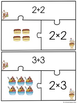 Arrays Multiplication Puzzles