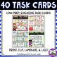 Arrays Activities:  Arrays Task Card BUNDLE
