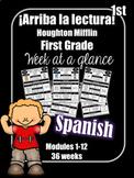 Arriba la Lectura Spanish First Grade  HMH Houghton Mifflin Week at a Glance