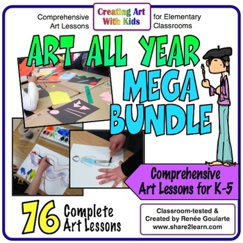 Art Lesson Bundle Art All Year