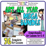 Art Lesson Bundle Art All Year