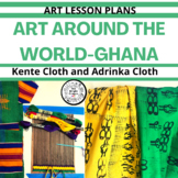 Art Around the World - Ghana Series 1