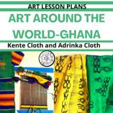 Art Around the World - Ghana Series 1