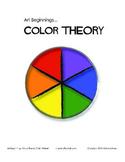 Art Beginnings... Color Theory & Color Wheel Bundle