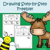 Art Center: Drawing Step-by-Step Freebie (Directed Drawing Freebie)