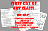 Art Class First Day Lesson Plan and Activities