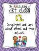 Art Class Rules Poster