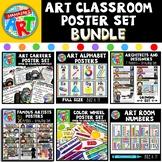 Art Classroom Poster BUNDLE for Elementary Art