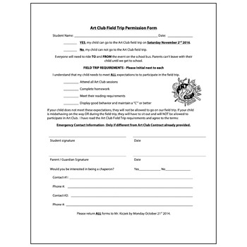 Art Club Field Trip Permission Form  - Visual Arts Club Elementary Arts Forms