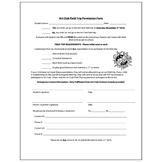 Art Club Field Trip Permission Form  - Visual Arts Club Elementary Arts Forms