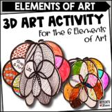 Art Lesson - Elements of Art Craftivity