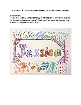 "Art Folder ""Portfolio"" lesson for grades 2-3"