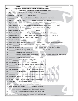 Art Forms 1 Page BW Worksheet