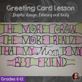 Greeting Card Design Lesson