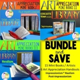 Art History - Art Appreciation Mini Book Bundle