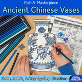 Middle School Art Lesson: Chinese Ming Dynasty Vase Art History Game & Sub Plan