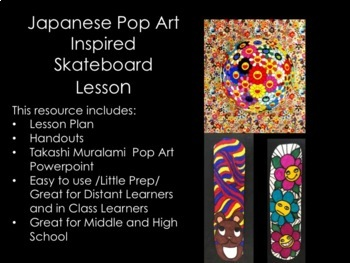 High School Art Lesson-Japanese Pop Art Bundle