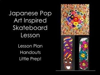 Art Lesson-Japanese Pop Art