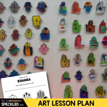 Art Lesson. Khamsa Amulet. Elementary Art Lesson Plan. Shr