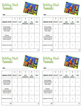 Art Lesson Plan : Building Block Houses