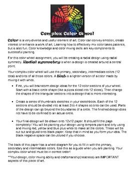Art Lesson Plan Printable: Complex Color Wheel