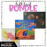 Art Lesson Plan. Elementary - Fall Leaf Theme Bundle Grades K-3