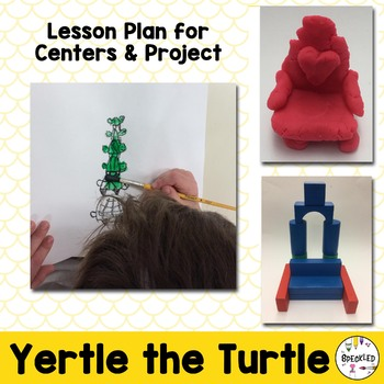 Art Lesson Plan. Elementary - Yertle the Turtle Painting and Centers
