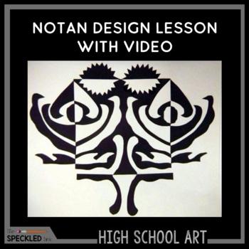 Art Lesson Plan. Notan Square for High School Art. Lesson & Grading Rubric