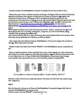 Art Lesson Plan: PEACE, NeoPopRealist ink pen pattern drawing