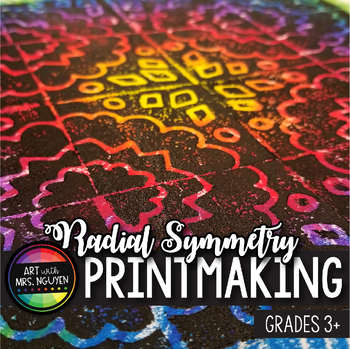 Art Lesson: Radial Printmaking